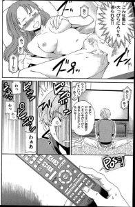 【エロ漫画】両親が旅行に行ってしまい、留守番していた受験生がリビングでA V鑑賞してたらご飯を作りに巨乳お姉さんがやってきて…【無料 エロ同 人】