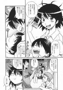 【エロ漫画】いつも男友達たちと一緒に行動していたJKが夏が終わったら いつのまにか爆乳になってて…【無料 エロ同人】