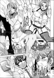 【エロ漫画】巨乳未亡人とその娘を開発調教して双頭ディルドで母子セックスさ せたり3Pセックスで親子丼を食す!【無料 エロ同人】