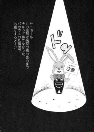 【エロ同人 よろず】大倉都子が足コキでお仕置きしたりパイズリフェラ からバックや騎乗位で中出しセックス!【無料 エロ漫画】