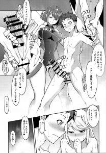 【エロ同人 ゼノブレイド2】2つの大きなお尻でオマンコがパック リ割れているのでチンコを挿入してバックで中出しセックスしてしまう!【無料  エロ同人】