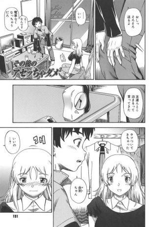 【エロ漫画】男の子のチンポを巨乳で挟み、フェラチオして思いきりぶっかけ顔 射される!【無料 エロ同人】