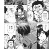 【エロ漫画】教室で着替えてる最中だったJKの裸を見てしまった男子が責 任を取ることに…【無料 エロ同人】