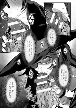 【エロ漫画】巨乳魔女が薬で巨根にした男とセックスしてボテ腹になるまで中出 しされ続けて子宮脱wwww【無料 エロ同人】