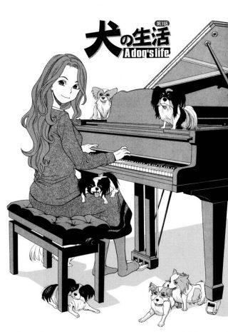 【エロ漫画】今日はあなたよ?アソコにバターを塗って飼い犬に舐めさせ るピアノの先生w【無料 エロ同人】