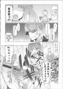 【エロ漫画】勉強しようとする巨乳JKの彼女のパイパンまんこにいきなりバッ クでちんぽ挿入!!【無料 エロ同人】