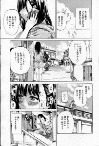 【エロ漫画】巨乳JDがおじさんに調教されて命令されるがまま全裸になっ て大学構内を露出徘徊ww【無料 エロ同人】