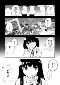 【エロ漫画】部活の先輩と主人公の秘密の映像が残されていてそれをみた彼女は …【無料 エロ同人】