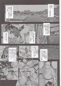 【エロ漫画】修学旅行で散々調教されてすっかり淫乱になったJKが今日も教師 とセックスして肉便器にwww【無料 エロ同人誌】