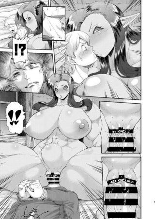 【エロ同人誌】モンスター娘が拘束された男に媚薬を飲ませて激しくセックスし てたら逆転されてそのまま中出しされてしまうw【無料 エロ漫画】
