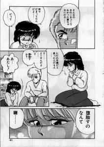 【エロ漫画】彼女から妊娠したと告げられて堕胎することを嫌がる彼女を冗談で 誤魔化そうとするが彼女に怒られてしまい…【無料 エロ同人】