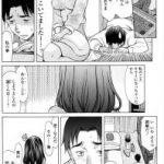 【エロ漫画】一昨日に巨乳セミロングの彼女と喧嘩をした俺が一方的にしくじっ て怒らせて謝ろうにも音沙汰なしで…【無料 エロ同人】