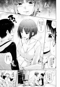 【エロ漫画】イトコのお姉さんのオナニーを見てしまい、お仕置きのおねショタ セックスで童貞喪失しちゃったw【無料 エロ同人】