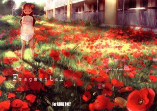 【エロ同人誌】パイパンちっぱい幼女たちのフルカラーイラスト集だよ!【無料  エロ漫画】
