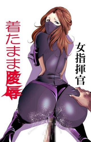 【エロ漫画】クルセは女子士官学校で清掃の仕事をしているが、幽紀に酷い事を されている!!【無料 エロ同人】