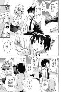 【エロ漫画】クラスメイトの爆乳JKに告白しOKを貰った彼は彼女と一 緒に下校することになるが…【無料 エロ同人】