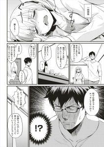 【エロ漫画】最近ご無沙汰の彼女が酔って眠ってしまい彼女の巨乳な妹にインポ を見抜かれて治療してくれる!【無料 エロ同人】