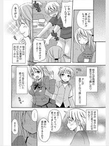 【エロ漫画】幼馴染のお姉さんが家出をしたとして、突然一緒に住むことになっ てしまった男。【無料 エロ同人】