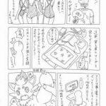 【エロ同人誌】ぢょんたいらん先生による貧乳ちっぱいなロリ少女たちの短編セ ックス漫画を集めた同人誌。【無料 エロ漫画】
