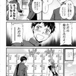 【エロ漫画】幼馴染のJKと同じクラスになったのに素っ気ない態度をとら れて仲直りしようと学校帰りに家に誘ったら…【無料 エロ同人】