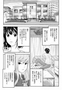 【エロ漫画】宝くじが当たってお金の力で彼女と彼女の友達とエッチしようと思 ってたら実はレズで…【無料 エロ同人】