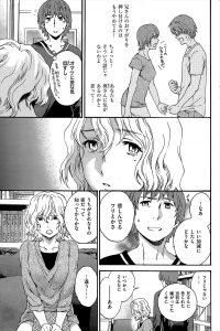 【エロ漫画】兄が亡くなり彼と結婚していた未亡人であるお姉さんな彼女と同じ 家に暮らしている弟。【無料 エロ同人】