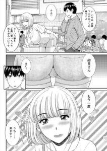 【エロ漫画】何度かセックスしたことのある巨乳未亡人と偶然出会ってセックス する流れにw【無料 エロ同人】