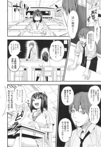 【エロ漫画】バカすぎるJKが追試でヒント教えてと答え一つごとに一回射 精させられて…!【無料 エロ同人】