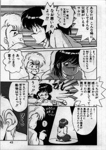 【エロ漫画】ある日、喧嘩をしていた男女だったけれど彼の積極的な姿勢に感じ てしまった巨乳な彼女がイチャラブ和姦!【無料 エロ同人】