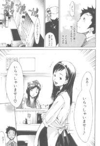 【エロ漫画】母娘でやっている食堂で三万円もする「特別親子丼」を見つけて注 文したら…【無料 エロ同人】