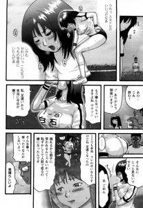 【エロ漫画】体操服から揺れる巨乳と少し天然入ってる女の子に欲情した同級生 男子が輪姦でオマンコを苛める展開に。【無料 エロ同人誌】