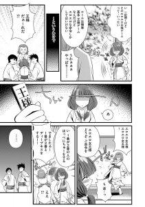 【エロ漫画】エッチなJKが修学旅行で女友達が寝ている横でセックスして後ろ からアナルファックさせちゃうww【無料 エロ同人】