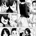 【エロ漫画】娘の幼馴染である男の子に巨乳おっぱいを触らせてあげている熟女 な人妻。【無料 エロ同人】