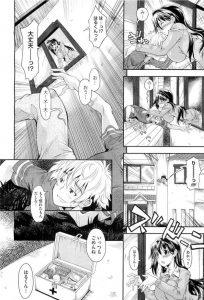 【エロ漫画】幼馴染にオナニーを上手く出来ないと抱きつかれて二階の窓から落 っことされて…【無料 エロ同人】