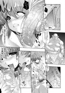 【エロ漫画】性奴隷となった巨乳エルフ姉妹が異種姦され、2穴同時に犯 されるエロファンタジー!!【無料 エロ同人】