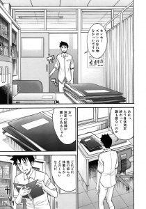 【エロ漫画】健康診断を担当していた巨乳な保健の先生が実は男子生徒のオチン ポを妄想しながら絵を描いてて…【無料 エロ同人】