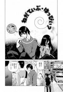 【エロ漫画】幽霊みたいなストーカー女を家に連れてみたら意外におっぱい大き くて可愛くて…!【無料 エロ同人】