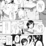 【エロ漫画】巨乳美女のキャスターが騎乗位になって若いアシスタントのチンコ を下の口で咥えてしまう!【無料 エロ同人】