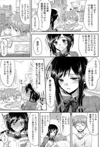 【エロ漫画】彼氏と二人きりで勉強会をすることになったJKは、彼にお願 いされて勉強のご褒美にパンツを見せてあげることに。【無料 エロ同人 】