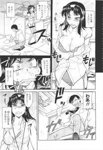 【エロ漫画】会社で後輩巨乳OLのパンツを見つけてしまった先輩社員が彼 女に強引に襲われてしまって…【無料 エロ同人】