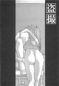 【エロ漫画】学園の教室でエッチな事をしている百合カップルを盗撮して脅し… 【無料 エロ同人】