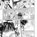 【エロ漫画】巨乳美少女は父親の借金のかたにフェラやアナルファックされて、 父親に処女を奪われてしまう!【無料 エロ同人】