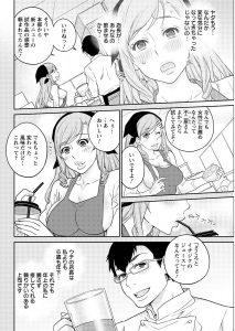 【エロ漫画】欲求不満な人妻が若い店長に媚薬効果のあるジュースを飲まされて 変な気分になっちゃって…!【無料 エロ同人】