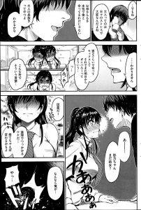 【エロ漫画】母と付き合っている男に別れてもらおうとした巨乳JKな彼女 だったが、誤って彼に怪我をさせてしまい…【無料 エロ同人】