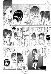 【エロ漫画】憧れのお兄さんに勉強だけではなくてセックスも教えてくださいと ロリな女の子が懇願しちゃうw【無料 エロ同人誌】