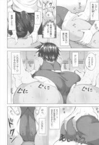 【エロ漫画】陸上部で男子マネージャーをやっている男が憧れてる巨乳お姉さん な先輩にマッサージをすることにww【無料 エロ同人】
