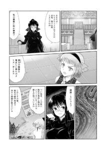 【エロ漫画】探偵少女が魔物の触手に囚われて顔射ぶっかけされたり快楽責めで 絶頂させられ、ふたなりにされてしまう!【無料 エロ同人】