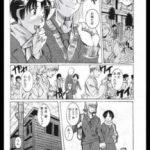 【エロ漫画】巨乳JKが彼氏にバナナをアナルに入れられスパンキングされ ながらアナルファックされちゃってるww【無料 エロ同人】
