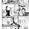 【エロ漫画】JKの朱音は番組の為に催眠術にかかったフリしてたはずが制 服を脱ぎブラになるとマネージャーに殴られ…【無料 エロ同人】