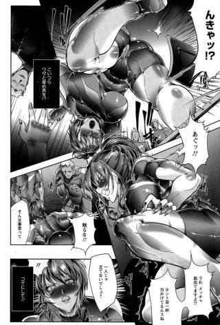 【エロ漫画】毎日女コーチにキツい練習をさせられてるから復讐することにした 陸上部の男子部員たちww【無料 エロ同人】